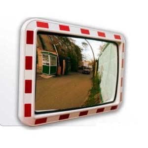 Дорожное прямоугольное зеркало