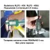 Подъемник электрогидравлический  RLP 2-450
